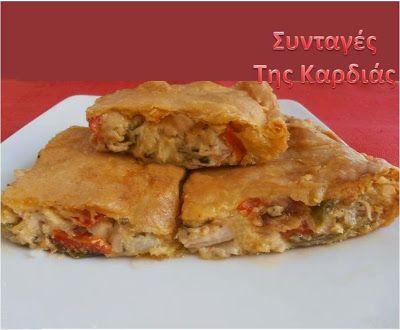 ΣΥΝΤΑΓΕΣ ΤΗΣ ΚΑΡΔΙΑΣ: Κοτοπιπερόπιτα -Chicken and peppers pie