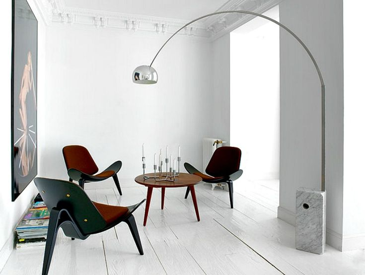 Curved Floor Lamp - Mad About The House