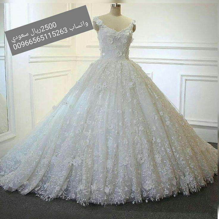 تفصيل اجمل فساتين الزفاف والسهرة واتساب 00966565115263 # ...