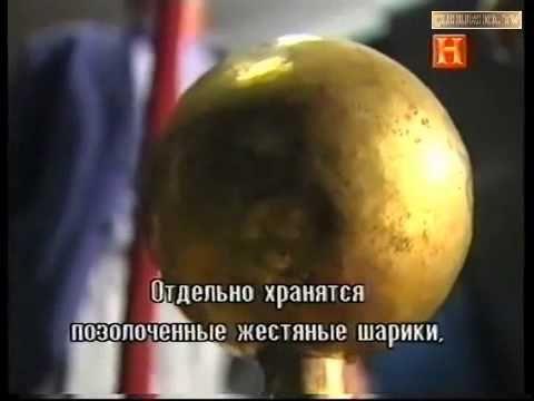 Хазарское Царство/הכוזרים / Израиль,1997 г.(русские субтитры) - YouTube