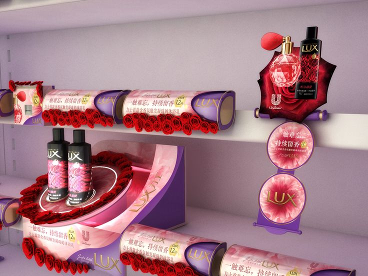 https://www.behance.net/gallery/43269793/LUX-POSM-for-China-Supper-Stores