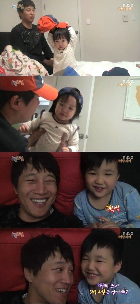 Cha Tae Hyun reveals his grown-up son and daughter on '1 Night 2 Days'