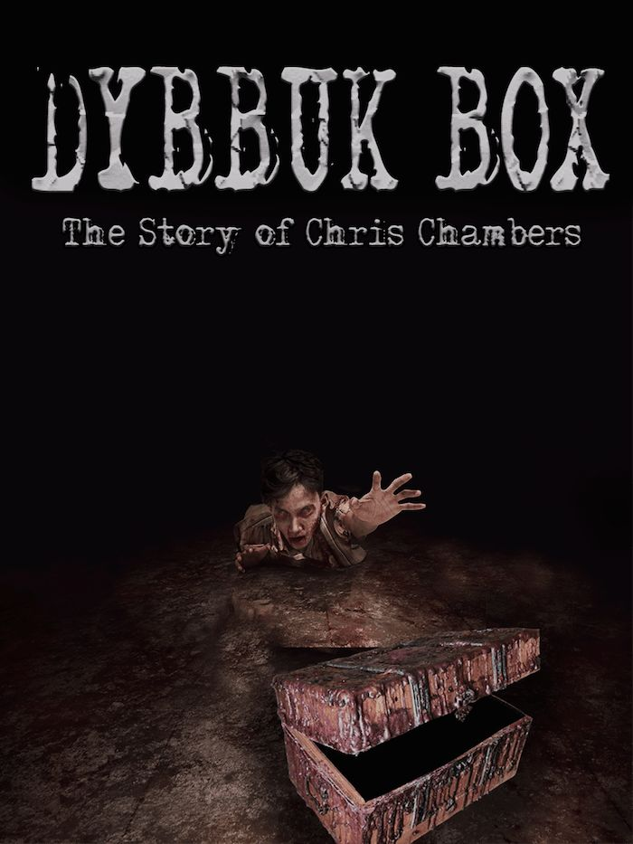 Dybbuk Box Movie