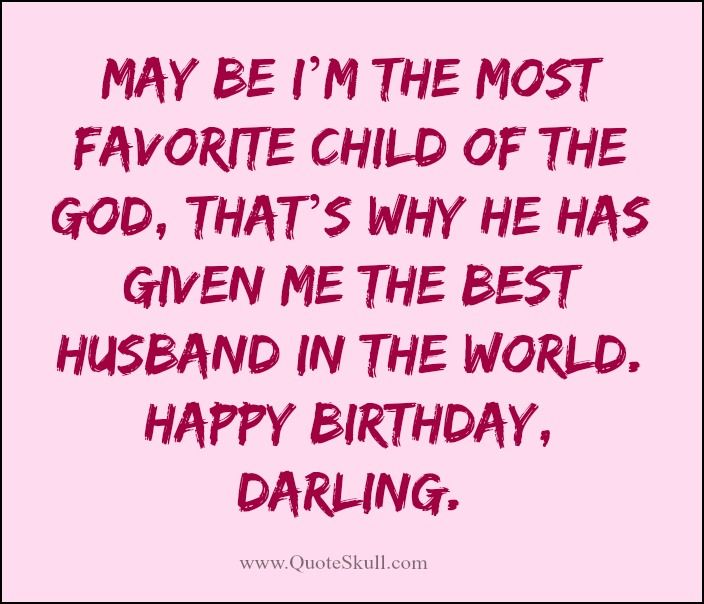 Romantic Birthday Wishes, Happy Birthday Quotes And Wish For