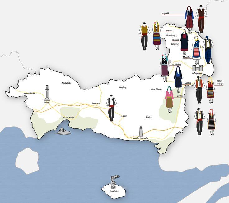 Thracian traditional  costume (Greek)