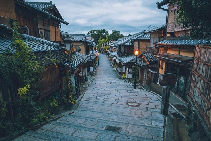 A street in Kyoto, Japan : travel