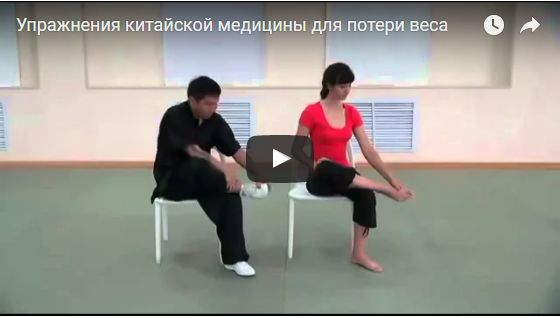 Волшебная техника китайской медицины для потери веса http://bigl1fe.ru/2017/05/05/volshebnaya-tehnika-kitajskoj-meditsiny-dlya-poteri-vesa/