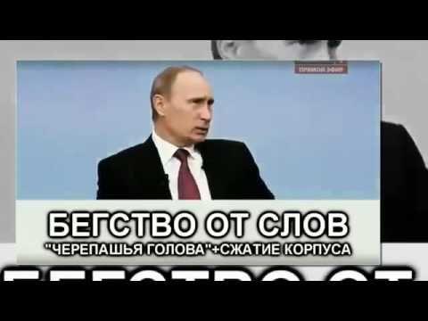 Выборы 2018 Путин Еврей Кремль корупция ВВП педофил Единая-Россия жулики Революция в России Русь - YouTube