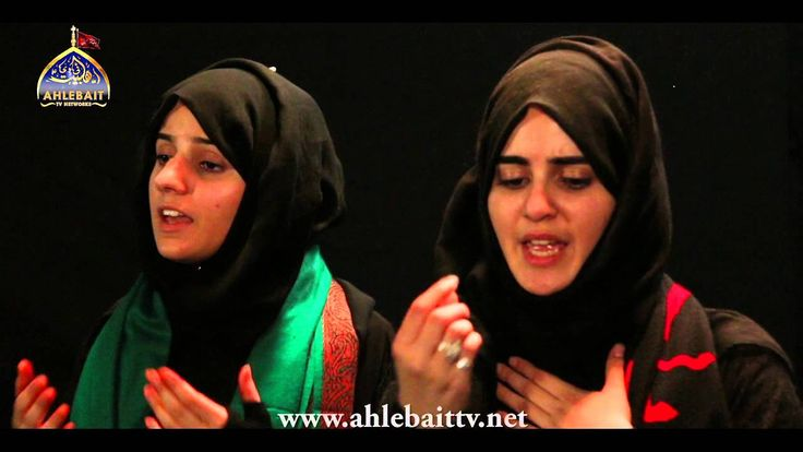 To Serve You Hussain: Hashim Sisters 2015 (English Title Nawha) Muharram...