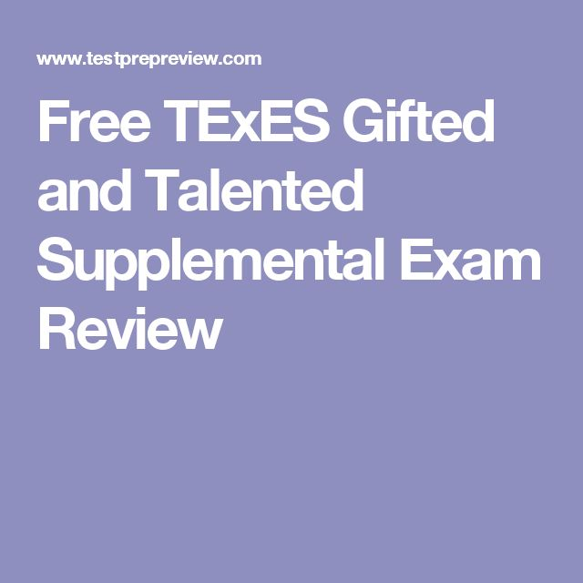 Free TExES Gifted and Talented Supplemental Exam Review
