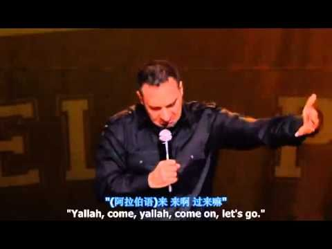 Russell Peters : Why I don't do any Arab jokes? - http://lovestandup.com/russell-peters/russell-peters-why-i-dont-do-any-arab-jokes-2/