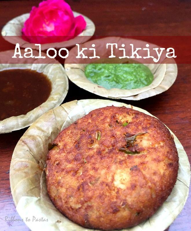 BM # 71   Week 2, Day 2   Theme: Birthday Snacks     Day 2 under Birthday Snacks I have Aaloo ki Tikiya. This is one of my favorite sn...