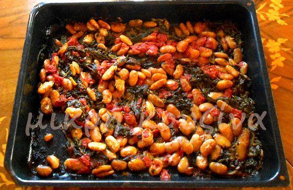 μικρή κουζίνα: Γίγαντες με σπανάκι στο φούρνο