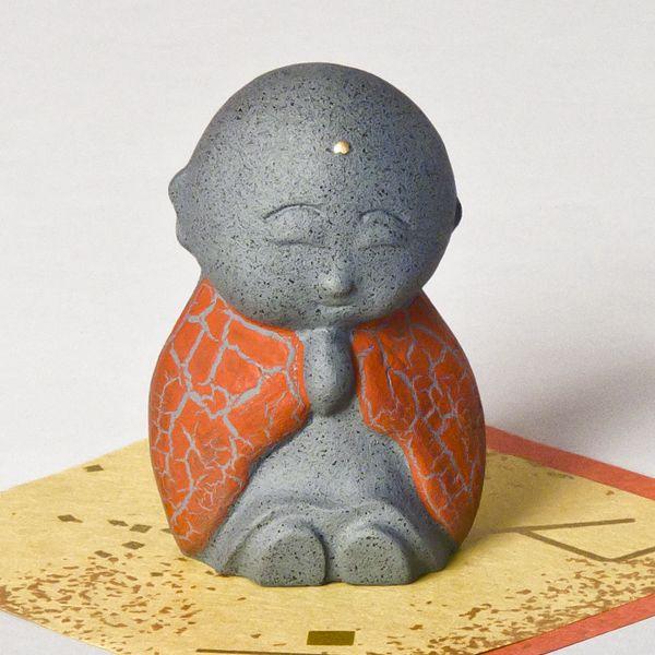 Ziji - Praying Jizo Paperweight, $29.75 (http://www.ziji.com/products/meditation-supplies/buddhist-statues/praying-jizo-paperweight/)