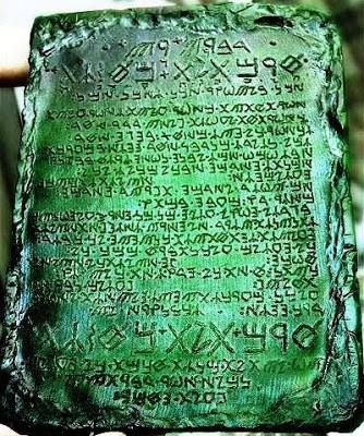 The Tablets of Thoth are imperishable, resistant to all elements, corrosion and acids. In effect, the atomic and cellular structure is fixed, and no change can take place, thus violating the material law of ionization, according to Bibliotecapleyades.