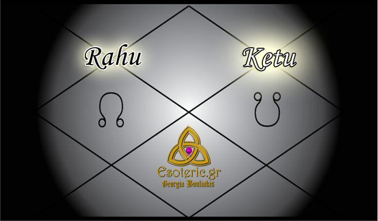 Οι+Δεσμοί+της+Σελήνης+στη+Βεδική+Αστρολογία:+Rahu-Ketu,+Η+αιτία+και+ο+σκοπός