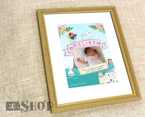 Láminas recién nacido, dale la bienvenida a tu baby #personalizacion