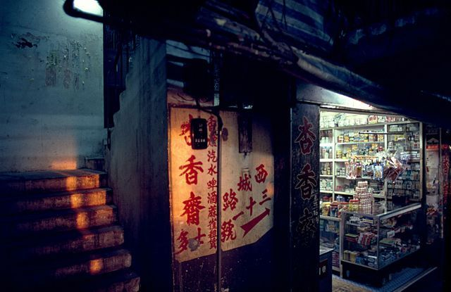 City of Darkness: Life in Kowloon Walled City Paperback – Oct 1993 - Yahoo Image Search Results