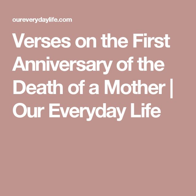 50th Wedding Anniversary Bible Verses: 17 Best Ideas About Anniversary Verses On Pinterest