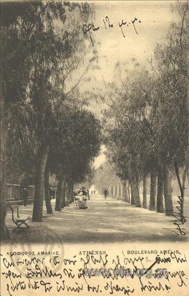 1900, Amalias Ave.  Athens, Greece