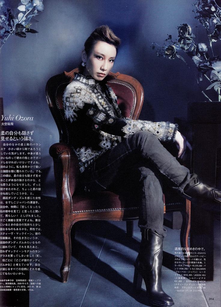 Oozora  Yuuhi, Cosmos Troupe Top Star ~2012 大空祐飛