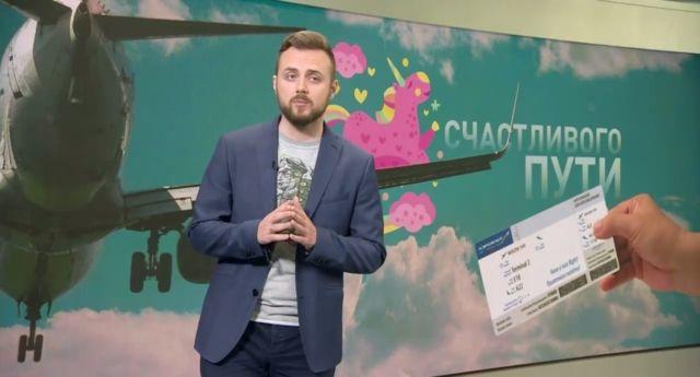 Rusia: Televisión rusa se ofrece a pagar el billete de salida a los gays de su país