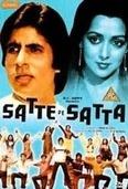 Satte pe Satta    Som, Mangal, Budh, Guru, Shukra, Shani, Ravi all in one      Chain-kuli-ki-mail-kuli-ki-jai