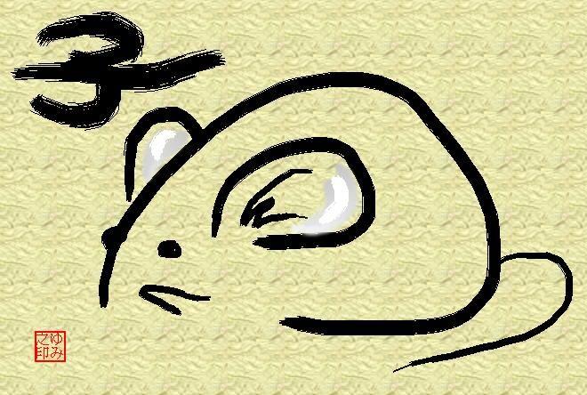 Etegami - mouse