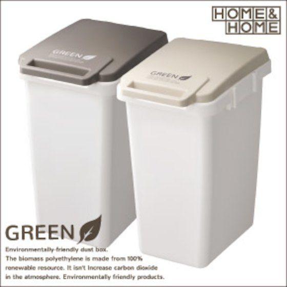 メーカー直販!半年間で8,000個販売したベーシックな45Lゴミ箱。【2個セット】ゴミ箱 H&H 連結ワンハンドペール45J【ゴミ箱 ごみ箱 ダストボックス おしゃれ くず入れ ふた付き フタ付き 北欧 つながる 連結可能 横 分別 屋外 キッチン ナチュラル かわいい 可愛い 45L 45リットル 大容量】