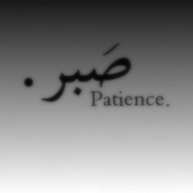 Arabic Tattoos Designs Ideas And Meaning: 25+ Best Ideas About Patience Tattoo On Pinterest