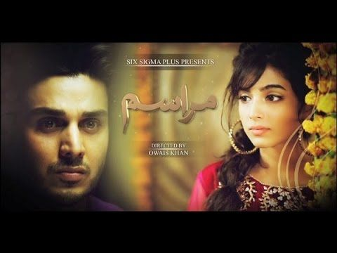 Pakistani Drama Chandni Episode 99 watch online in english ...