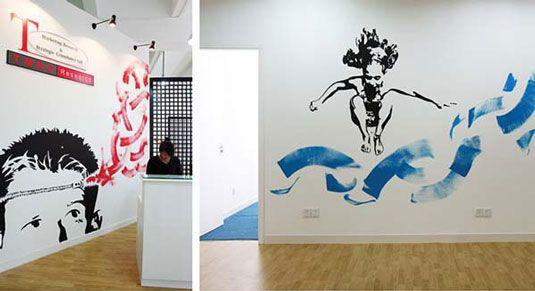 best 25 office mural ideas on pinterest office wall