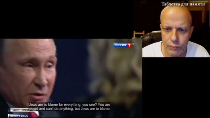 американец об интервью Меган Келли у Путина  американский Профессор на р...