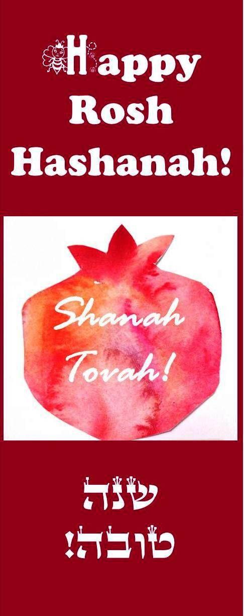 how to wish rosh hashanah