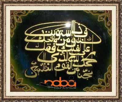 lukis kaca kaligrafi copy