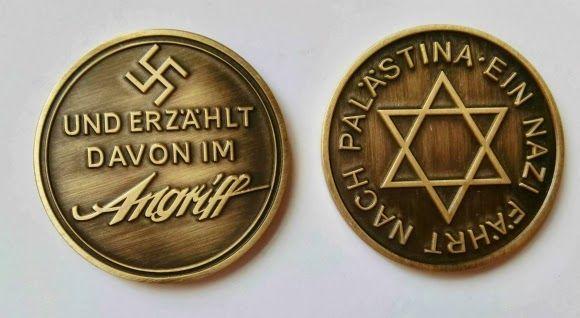 Médaille commémorative de la visite de Goebbels en Palestine.