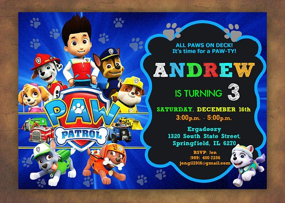 Invitation for Birthday Party This listing is for the creation and delivery of a personalized digital file for you, to print yourself. No Physical Products Will Be Sent. This list includes personalized digital high resolution file in JPEG format. All text is customizable, and you can