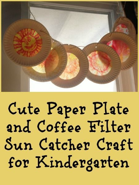 Sun Catcher Craft For Kids With Paper Plate And Coffee Filters Kid
