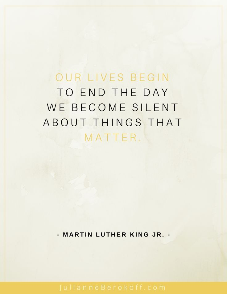 Inspirational Writing Quote By Mlk Jr
