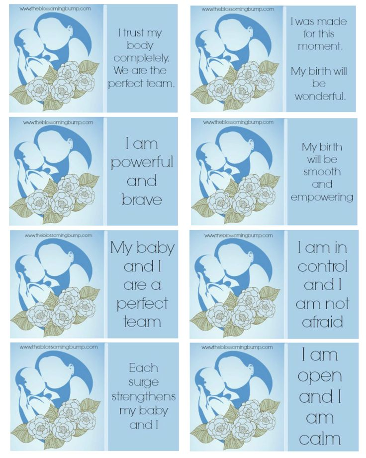 Childbirth Affirmation Cards: Free Printable | The ...