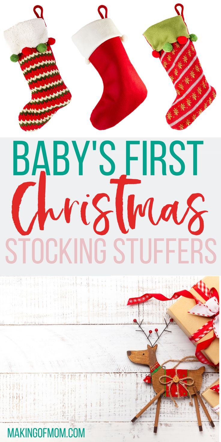 50 stocking stuffers for babies babys first christmas