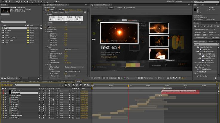 Adobe After Effects Software Preview