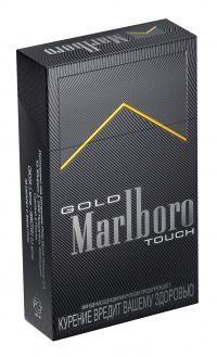 Marlboro Gold Touch Cigarettes 10 cartons-price:$150.00 ,shopping site:http://www.cigarettescigs.com