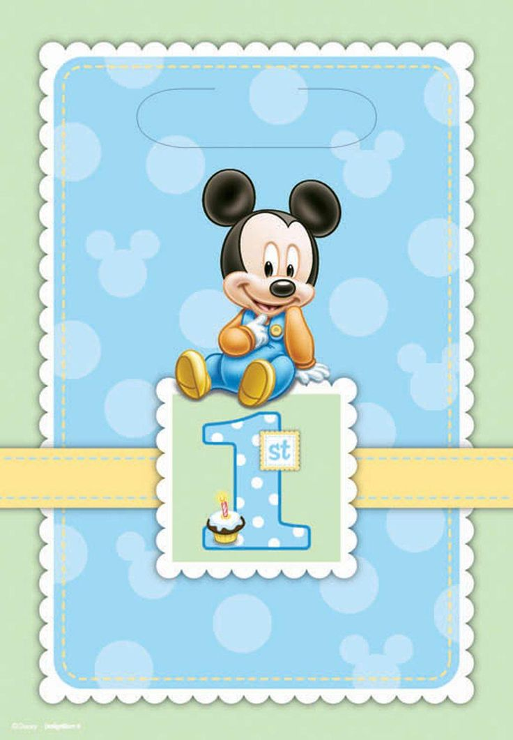 Disney Mickey's 1st Birthday Treat Bags  from BirthdayExpress.com