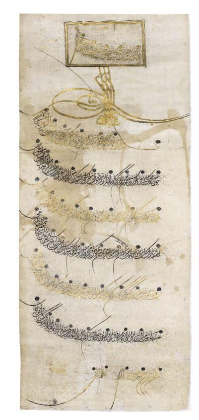 Sultan I. Ahmed Berat›