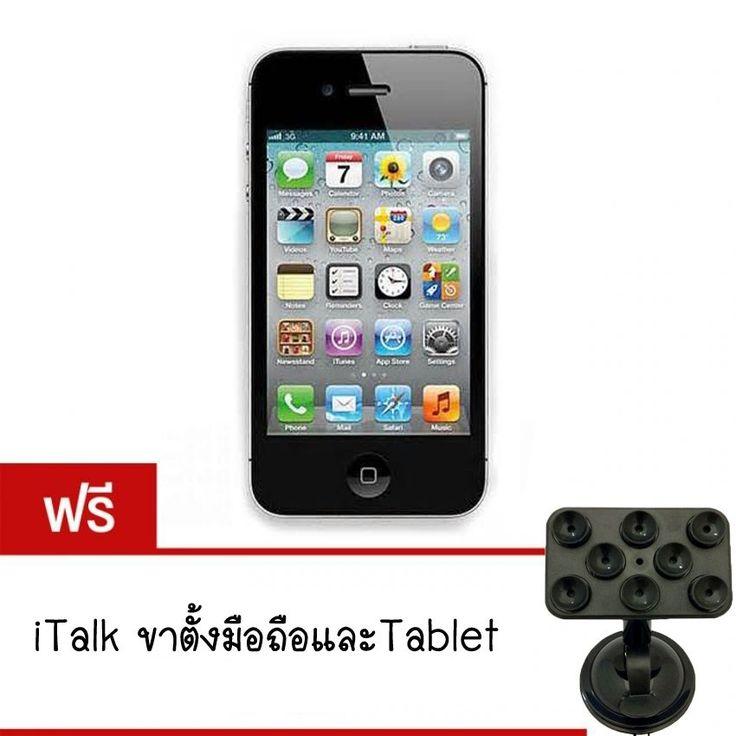 ขายด่วน<SP>REFURBISHED Apple iPhone4S 16 GB (Black) ฟรี italk ขาตั้ง++REFURBISHED Apple iPhone4S 16 GB (Black) ฟรี italk ขาตั้ง (104 รีวิว) Retina Display ระบบปฏิบัติการ iOS 5 ความจำ 16 GB 3,100 บาท -74% 12,000 บาท ช้อปเลย  Retina Displayระบบปฏิบัติการ iOS 5ความจำ 16 GB ...++