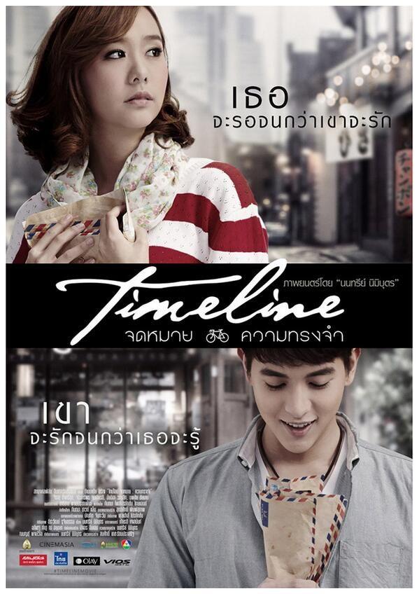timeline - this thai movie