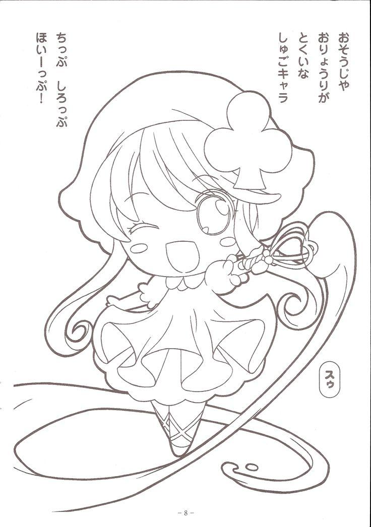 shugo chara coloring pages - photo#10