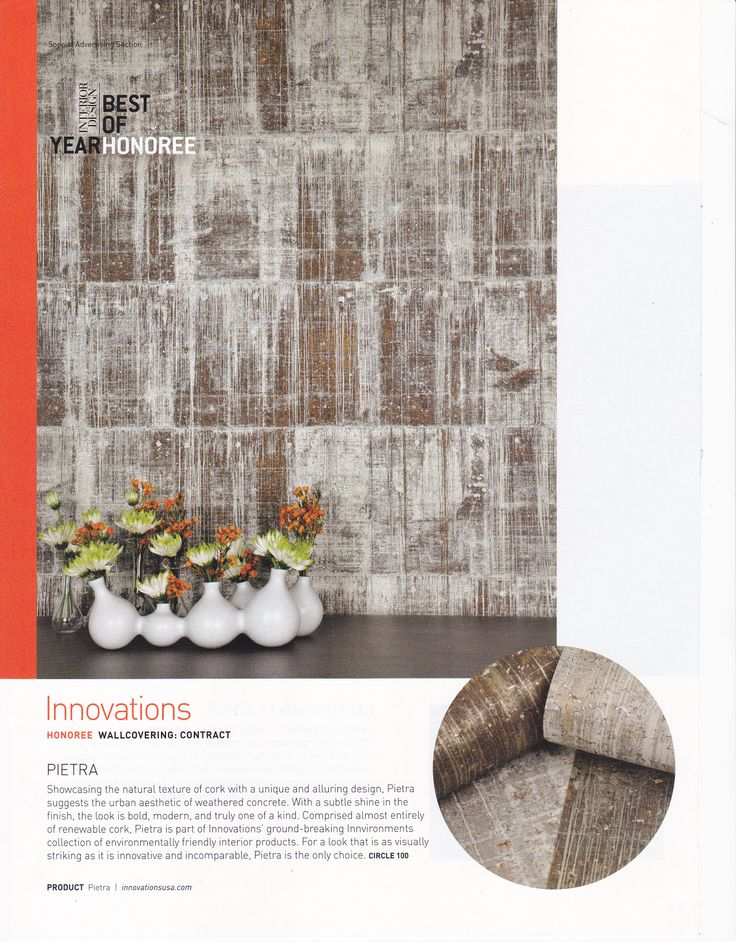 Interior Design's Best of Year Honoree, Innovations. Congrats!! Available only in our showroom. For more information visit www.roosintl.com