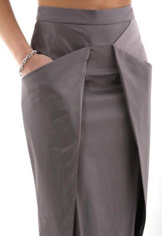 юбка тюльпан с карманами: 7 тыс изображений найдено в Яндекс.Картинках